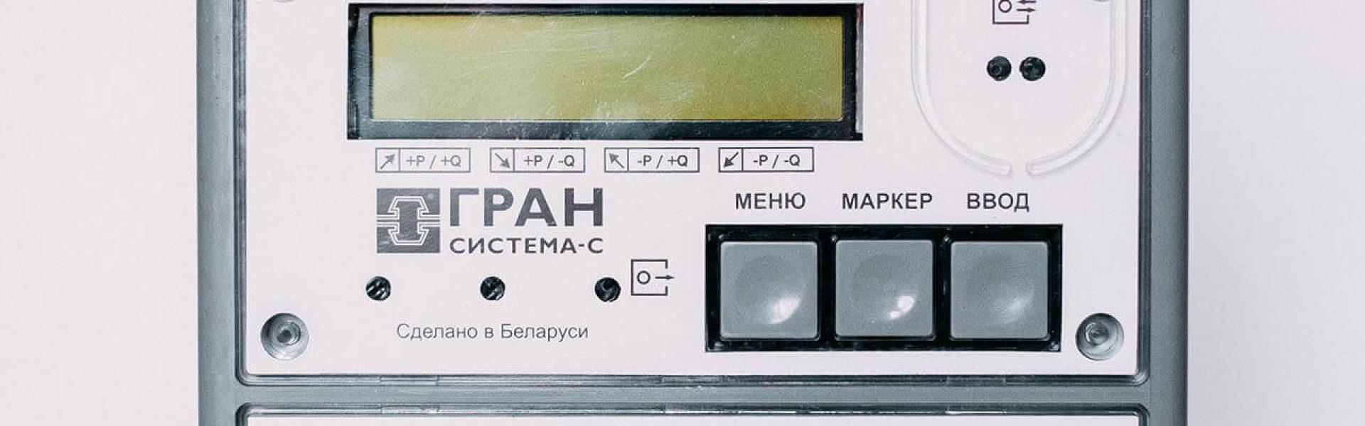 DSCF8943
